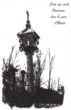 Arcamonde_atanas_dessin