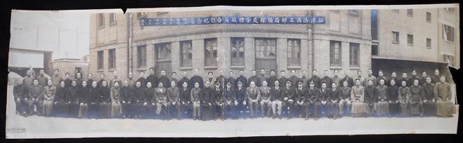 Chine_police_ville