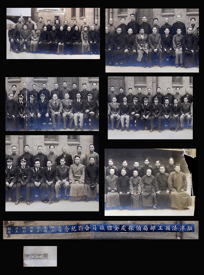 Chine_photo_ancienne_police