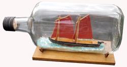 Ship_in_bottle
