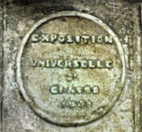 Exposition-universelle-classe-1856