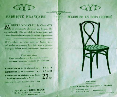 GYF-Meubles-Bois-Courbe.jpg