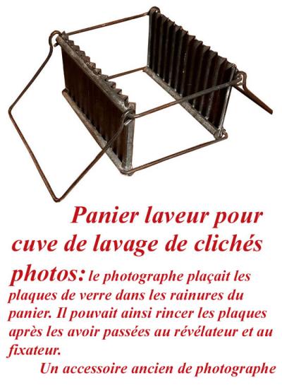 Panier-laveur_photographe